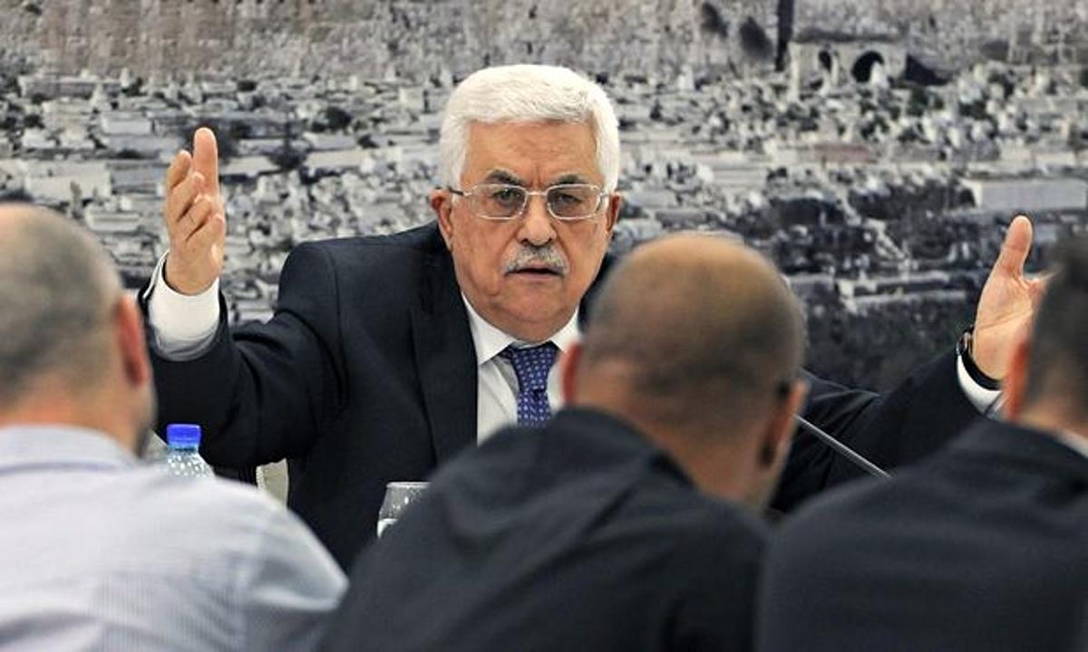 Filistin Kurtuluş Örgütü: Bayrak Yetmez, Oslo Anlaşması Hükümsüzdür