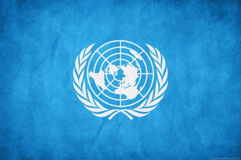 BM'den Yemen kuşatmasını kaldırma girişimi