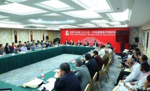 marksizm kongresi özel oturum