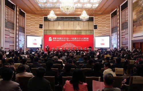 Marksizm Üzerine 1. Dünya Kongresi Pekin Üniversitesi'nde gerçekleştirildi
