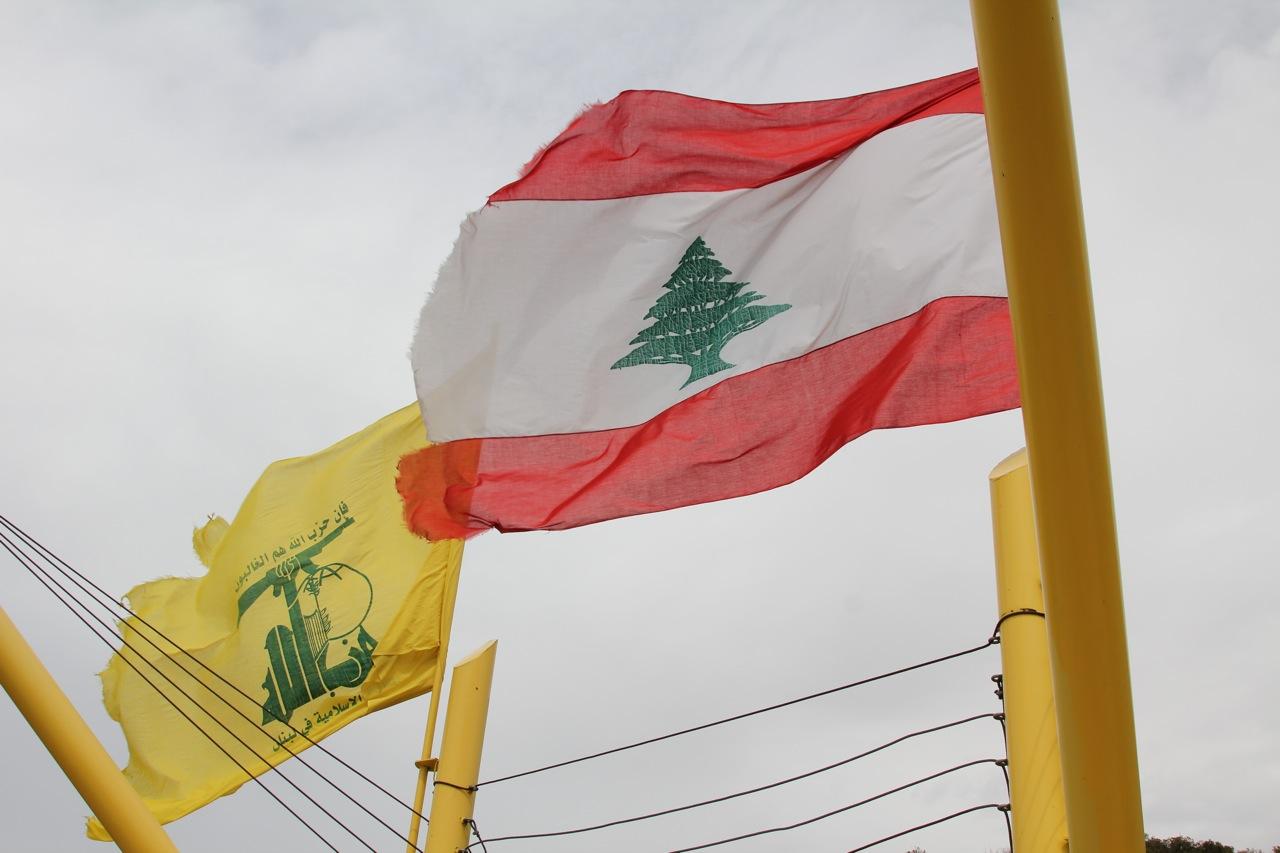 ABD'den Hizbullah'a yine gözdağı