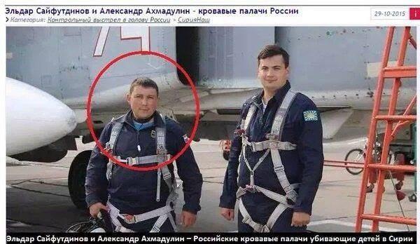 """Düşürülen Rus uçağı: """"Ciddi sonuçlar"""" için düğmeye mi basıldı?"""