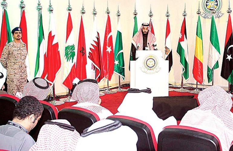 Lübnan ve Pakistan İslam İttifakı'nda yer almadıklarını açıkladı