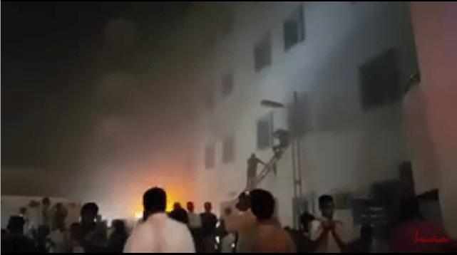 VİDEO | Suudi Arabistan'da hastane yangını: 25 ölü