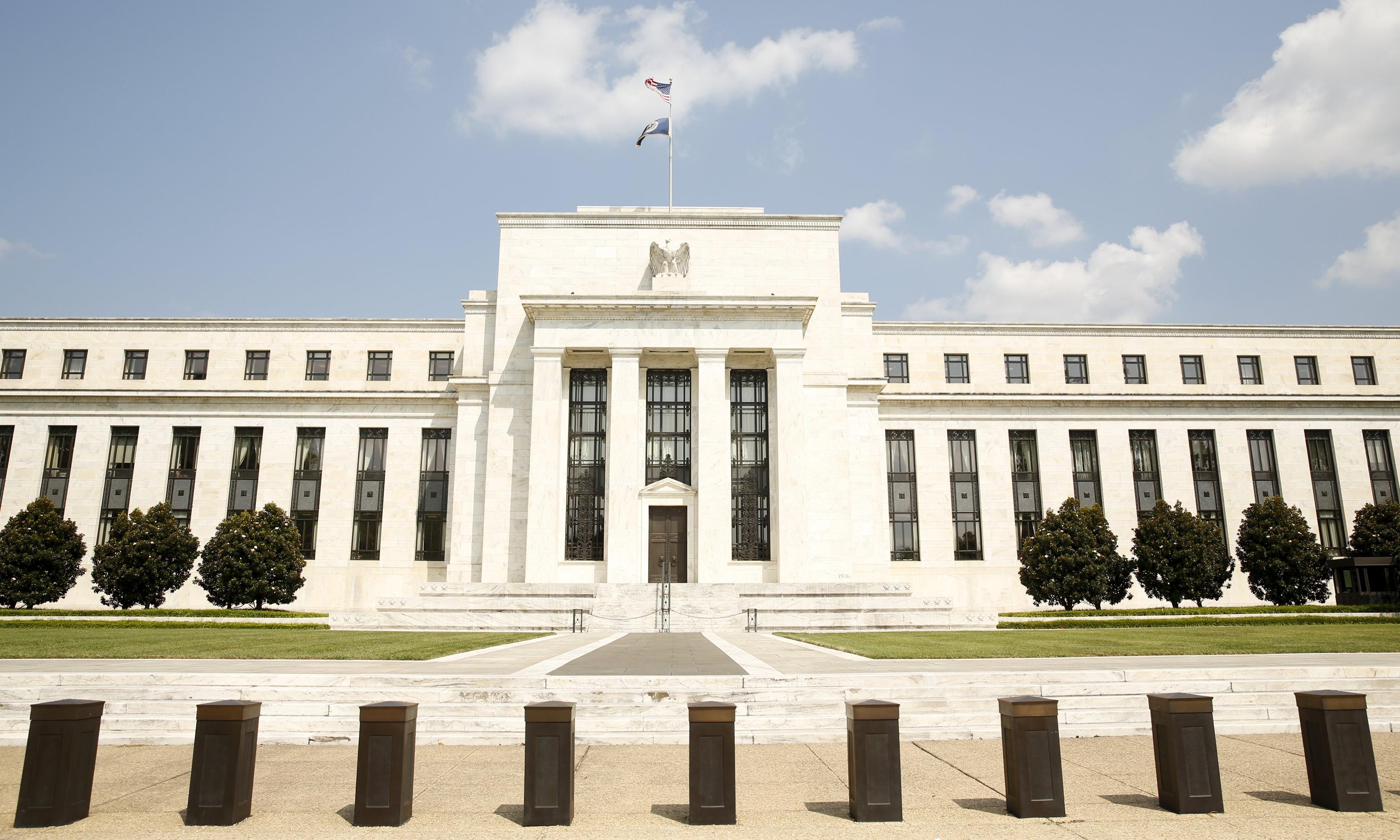 Fed faiz artırma kararı aldı