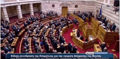 VİDEO | Yunanistan parlementosu Filistin'i tanıdı