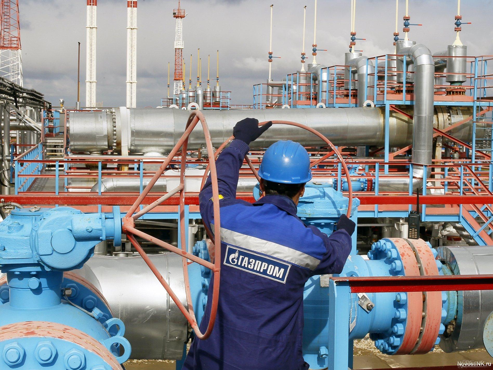 Gazprom doğalgaz indirimini iptal etti