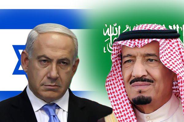 "Netanyahu: ""Suudi Arabistan müttefikimizdir"""