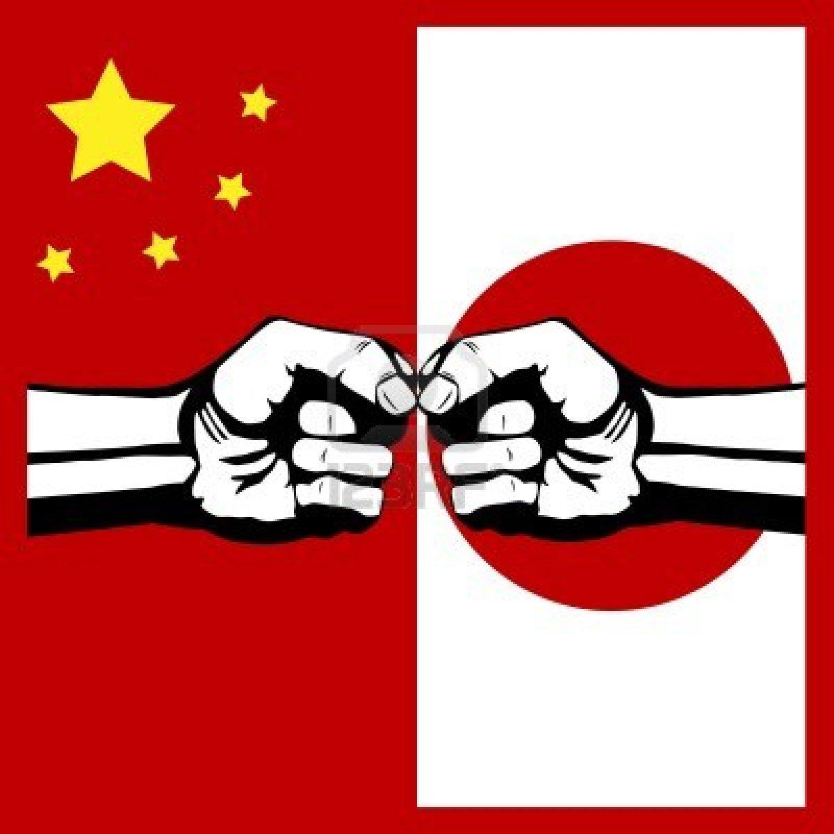 Çin'den Japonya'ya uyarı