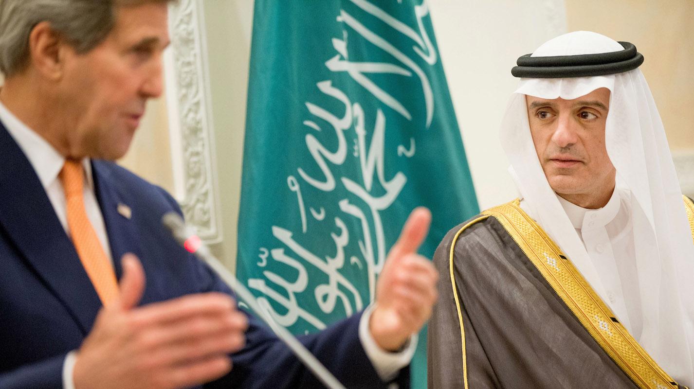 Suudi Dışişleri Bakanı,