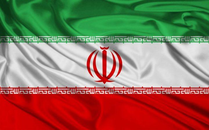 İran'da ikinci nükleer santral