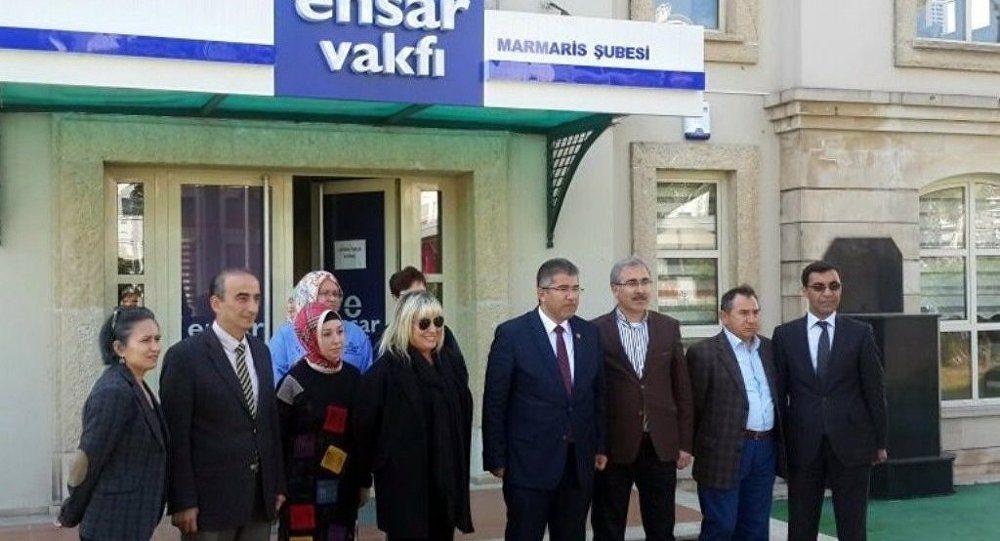 AKP'li Öztürk: İnadına Ensar Vakfı'na destek olmaya devam edeceğiz