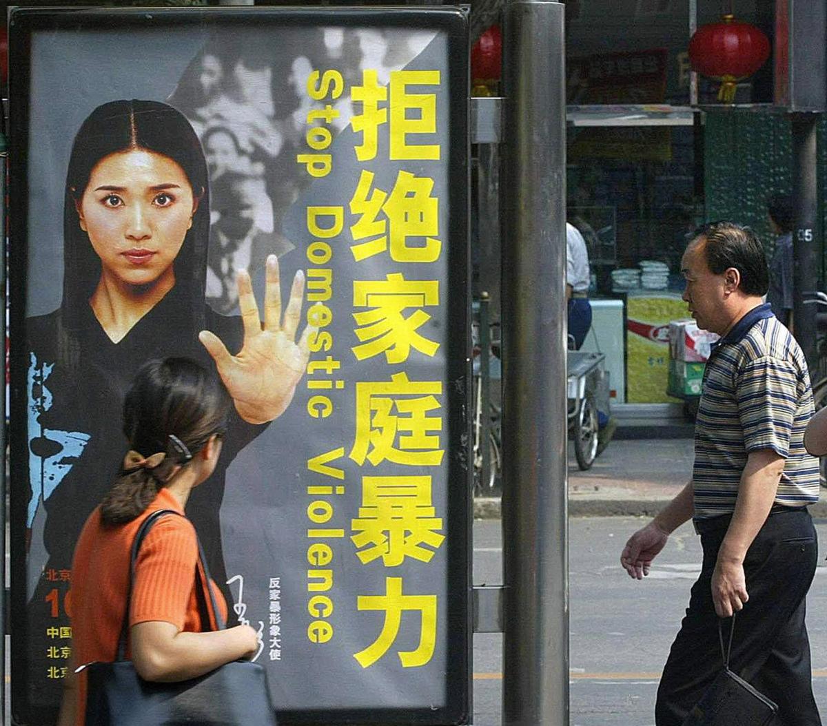 Çin'de ev içi şiddet artık suç
