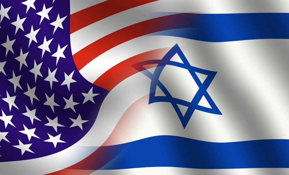ABD'nin Suriye politikasında İsrail hassasiyeti