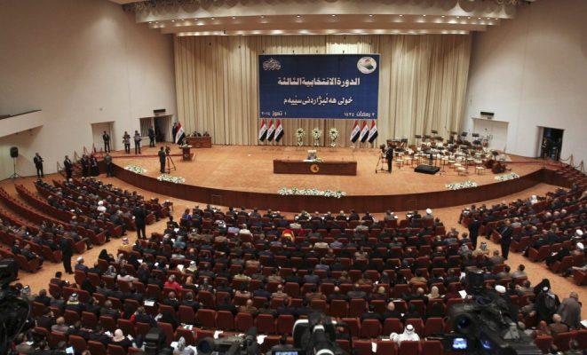 Irak parlamentosu Türkiye'yi IŞİD'i desteklemekle suçladı
