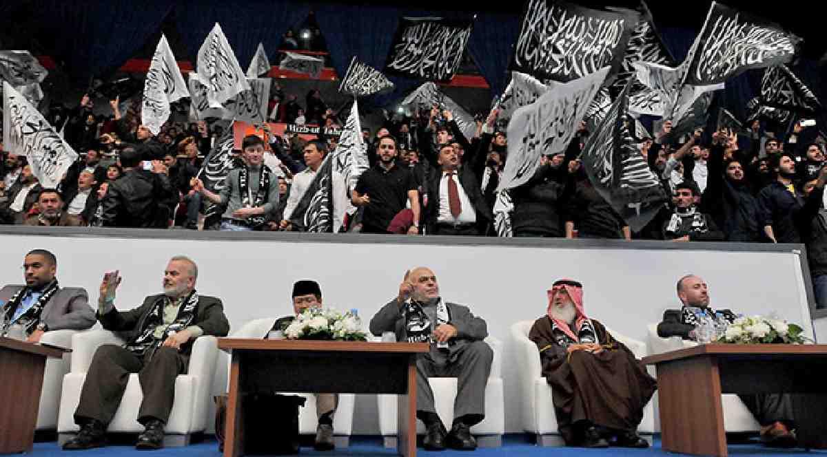 İslamcı terör örgütünden Ankara'nın göbeğinde konferans!