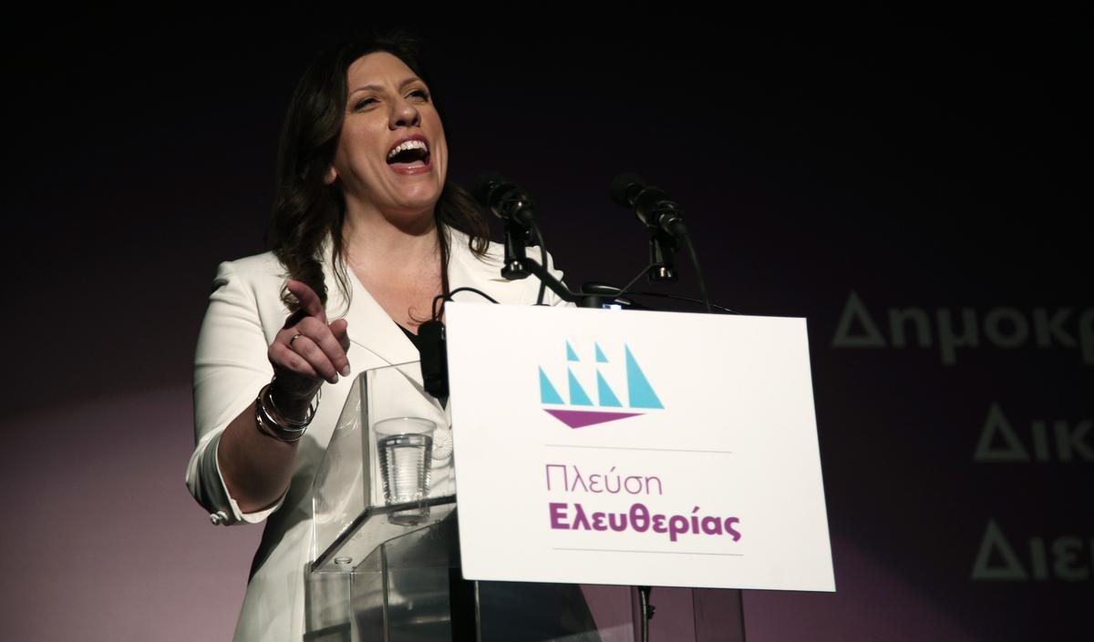 Yunanistan'da yeni bir sol parti: Özgürlük Rotası