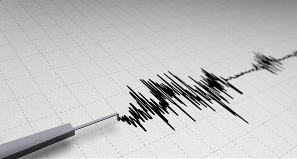 Bir ülkede daha şiddetli deprem
