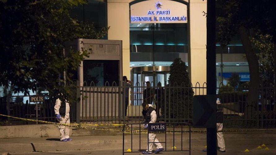 İstanbul Eyüp'te patlama