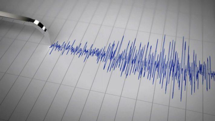 İstanbul'da üst üste depremler