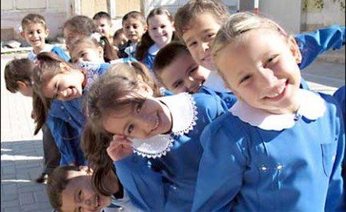 2016-2017 eğitim öğretim yılı takvimi belli oldu
