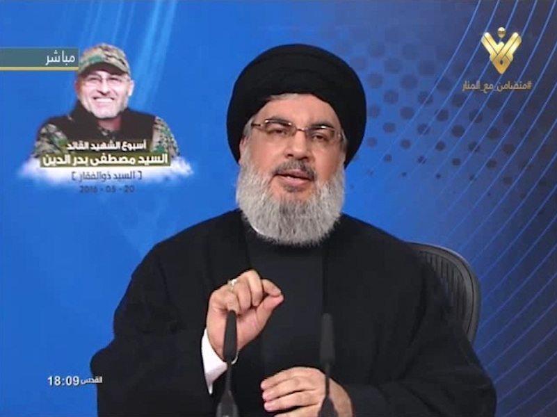 Nasrallah: Zülfikar'ın kanı bizi Suriye'de daha güçlü kılacak