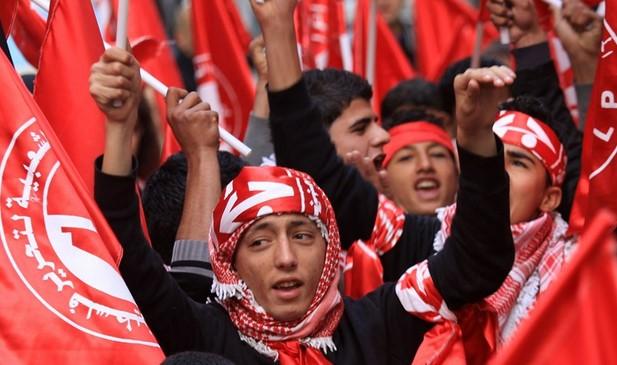 FHKC: Erdoğan ve Siyonistler el ele