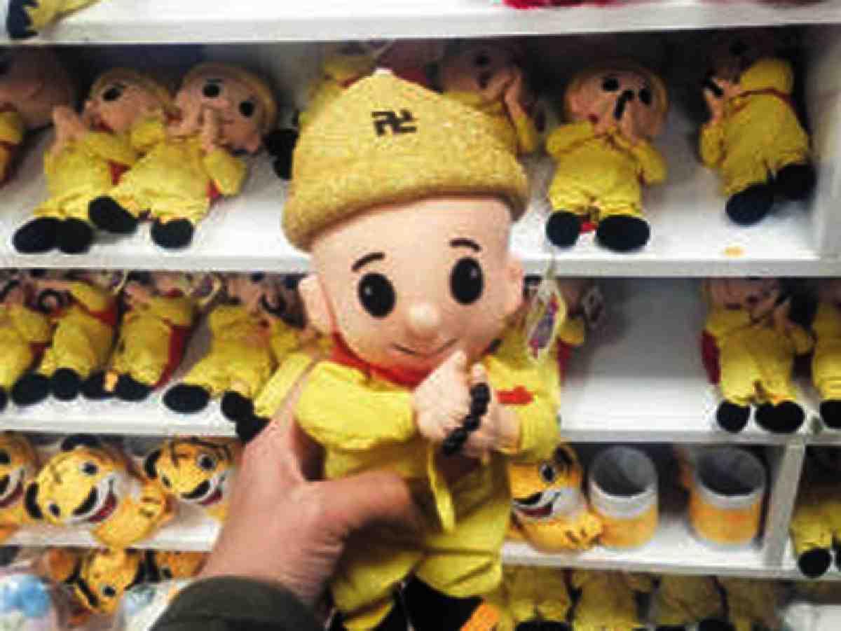 Nazi sembollü, tesbihli, ezan okuyan oyuncak bebek satıştan kaldırıldı