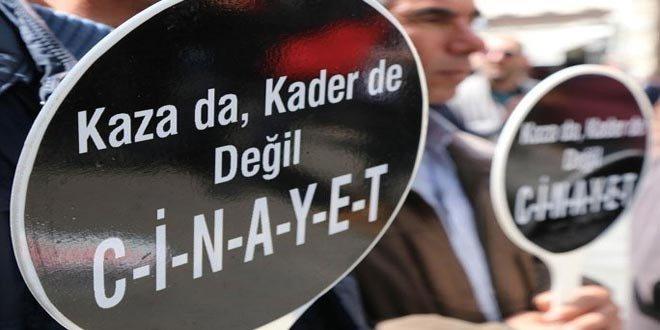Uşak'ta korkunç iş cinayeti: Kadın işçi saçlarını makineye kaptırdı