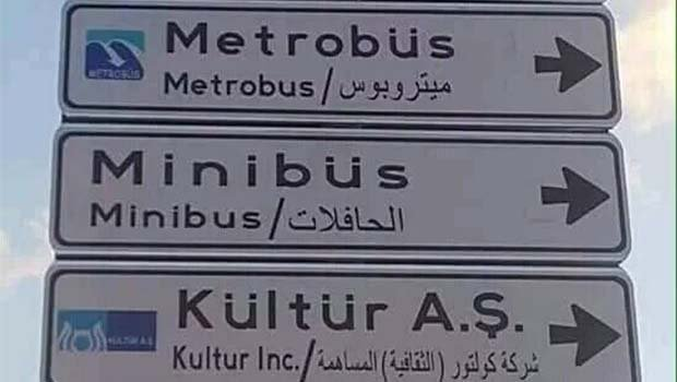 İstanbul'da tabelalara Arapça ekleniyor