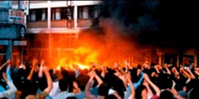 Gericilik Sivas'a bir kez daha saldırdı