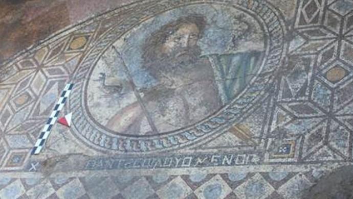 Adana'da bin 600 yıllık mozaik bulundu: