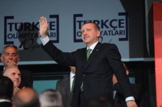 Erdoğan'ın Fethullah Gülen'e