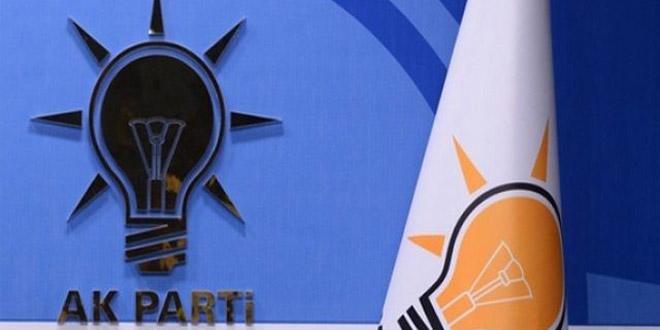 AKP'den OHAL süresine ilişkin açıklama