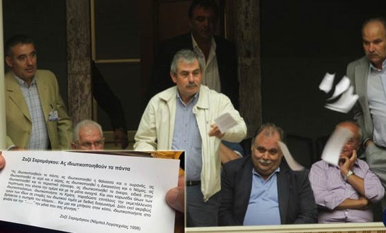 Yunanistan'da SYRIZA'ya özelleştirme tepkisi: