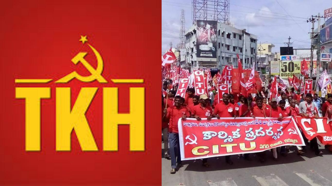 Türkiye Komünist Hareketi: Hindistan işçi sınıfının büyük grevini selamlıyoruz!