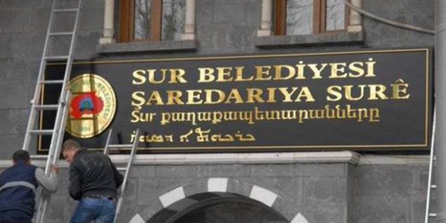 HDP'li belediyelere kayyum iddiası!