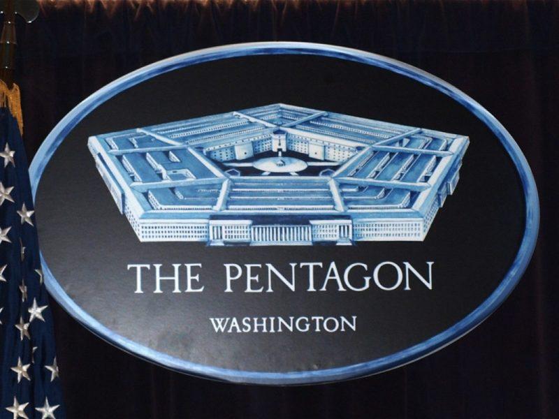 Pentagon'dan Gazze açıklaması