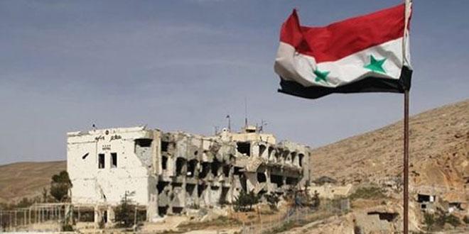 Suriye Ulusal Diyalog Kongresi'nin ilk katılımcıları Soçi'ye ulaştı