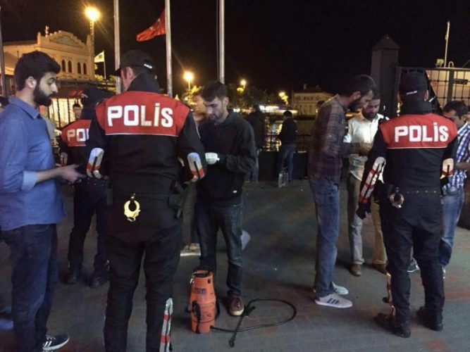 İstanbul Emniyet Müdürlüğü'nden