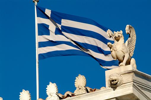 Yunanistan Türkiye'nin talebini reddetti