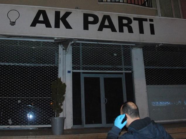 AKP Mardin Kızıltepe ilçe binasına bombalı saldırı!