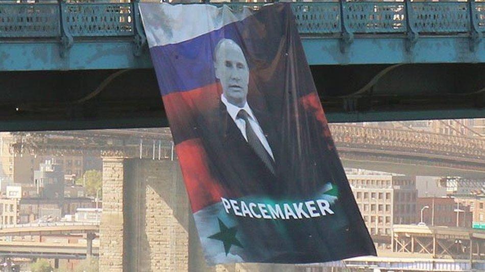 Putin'e Manhattan Köprüsü'nde 'yaş günü' hediyesi!