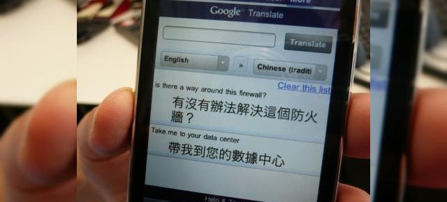 Google'da 'düşünerek' çeviri dönemi