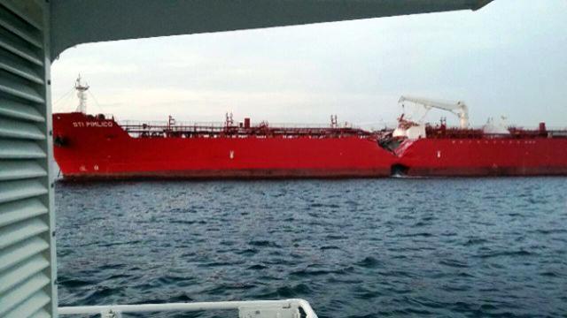 Marmara Denizi'nde akaryakıt yüklü gemiler çarpıştı