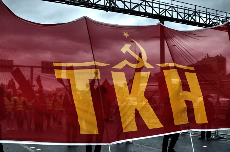 Türkiye Komünist Hareketi: TKP, kimsenin tekeline alamayacağı kadar büyük ve köklü bir partidir!