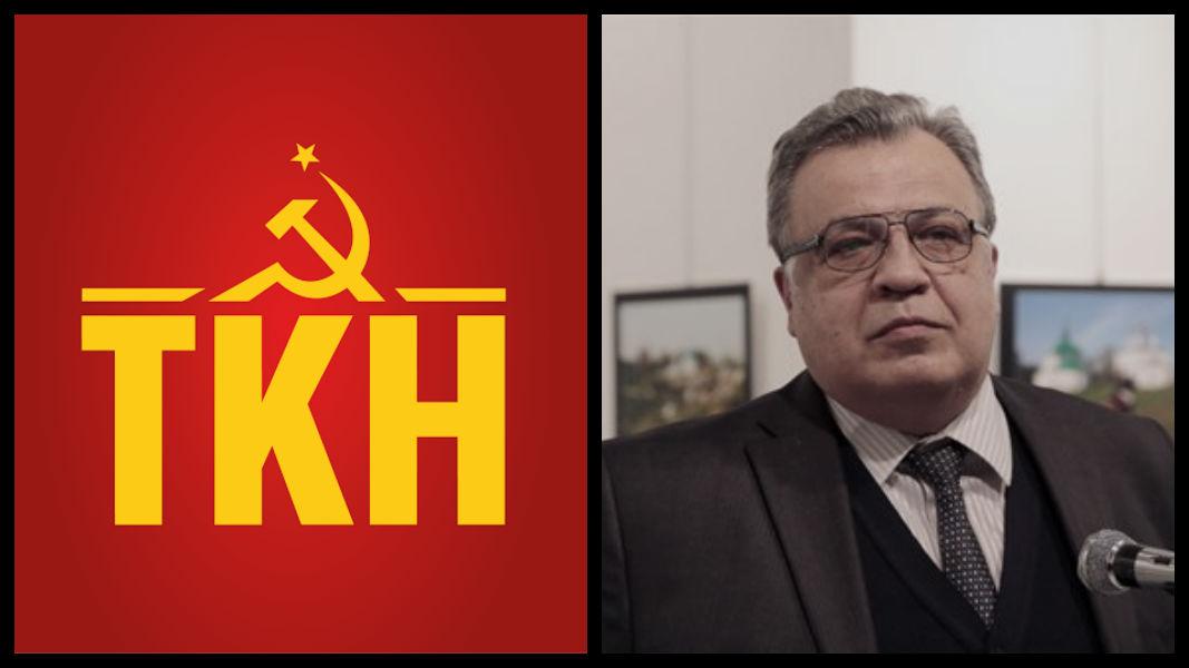 Komünistlerden Karlov suikasti ile ilgili açıklama: Türkiye oyun alanınız değildir!