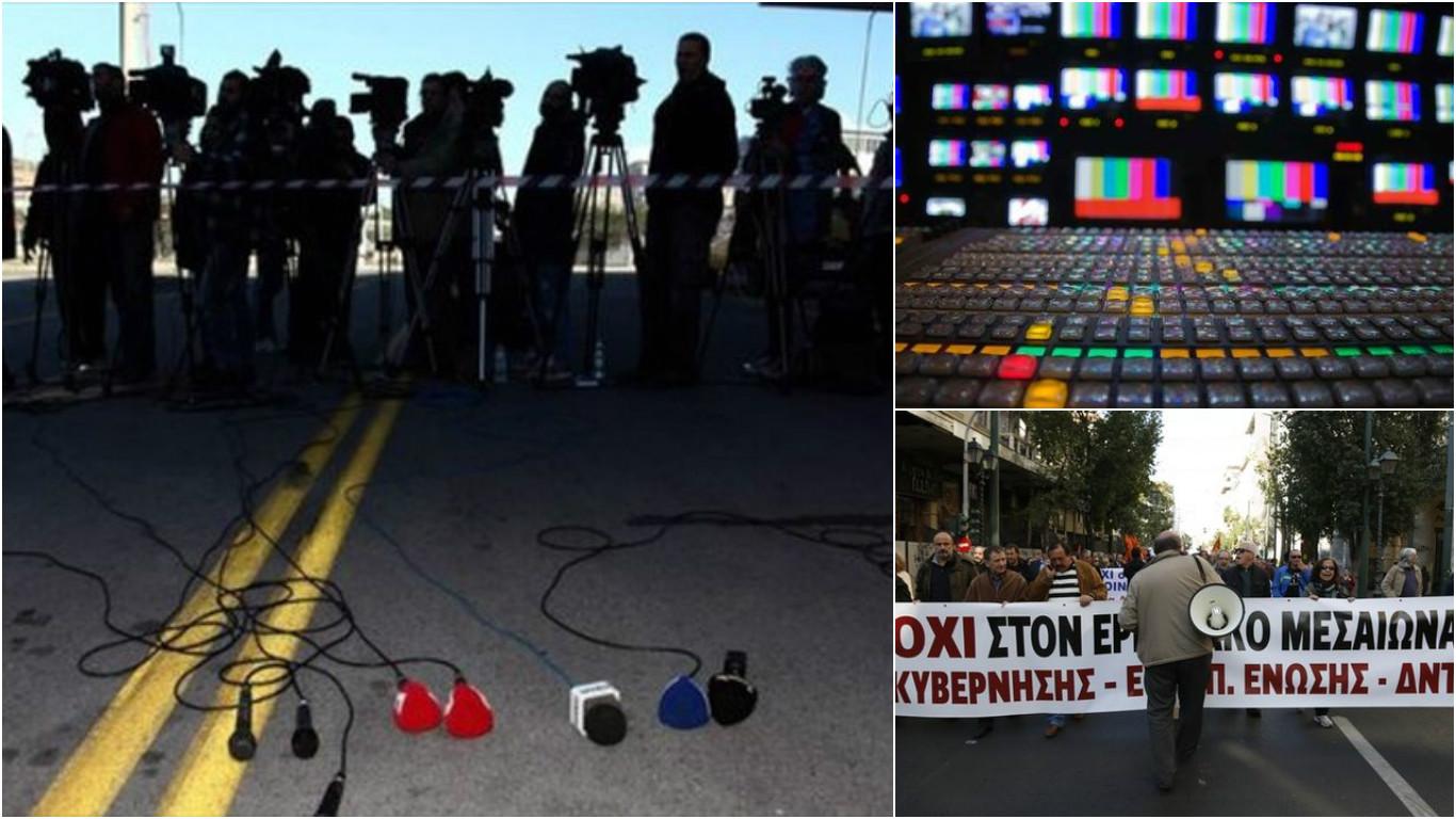 Komşu'da basın emekçileri grevde: Ekranlarda belgesel ve sinema filmleri...