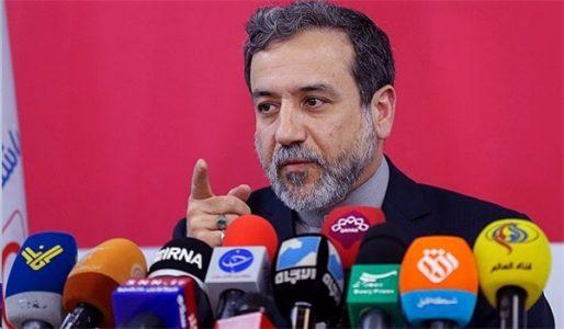 İran, ABD ile nükleer anlaşma hakkında açıklama yaptı
