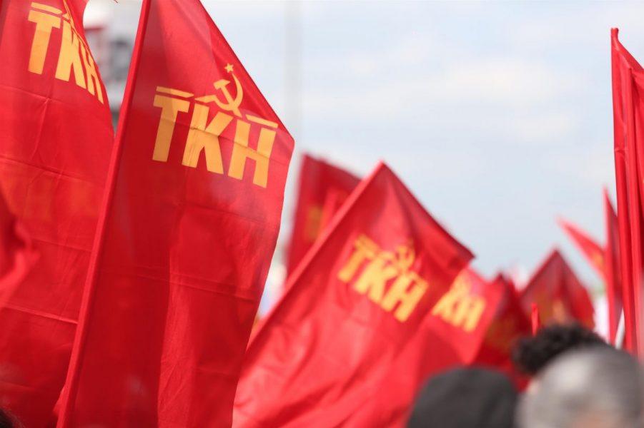 Komünistlerden açıklama: 30 Ağustos'un üzerindeki gerici ve işbirlikçi gölge yırtılıp atılmalıdır!